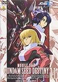 機動戦士ガンダムSEED DESTINY 11[DVD]