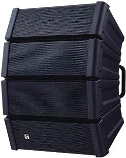 TOA HX-5 - 600 Watt Variable Dispersion Line Array Loudspeaker (Black)