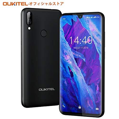 OUKITEL C16 Pro SIMフリースマートフォンAndroid 9.0 5.71 8インチ19:9 HD +ウォータードロップラージディスプレイMT6761 2.0GHzクアッドコア3GB RAM + 32GB ROM 2600mAh大容量 バッテリースマートフォン【1年保証】(ブラック)