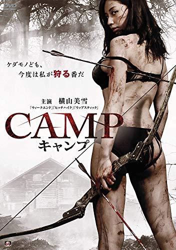 Yokoyama Miyuki - Camp [Edizione: Giappone] [Italia] [DVD]