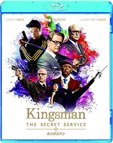 キングスマン [Blu-ray] - コリン・ファース, マイケル・ケイン, タロン・エガートン, サミュエル・L・ジャクソン, マーク・ストロング, マシュー・ヴォーン
