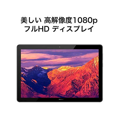 Huawei(ファーウェイ)『MediaPadT510』