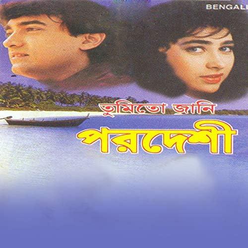 Srijeet & Altaf Raja