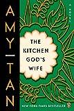 The Kitchen God's Wife: A Novel