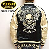 当店別注 限定商品 VANSON バンソン ABV-703 スカジャン スーベニアジャケット リバーシブル サイズM