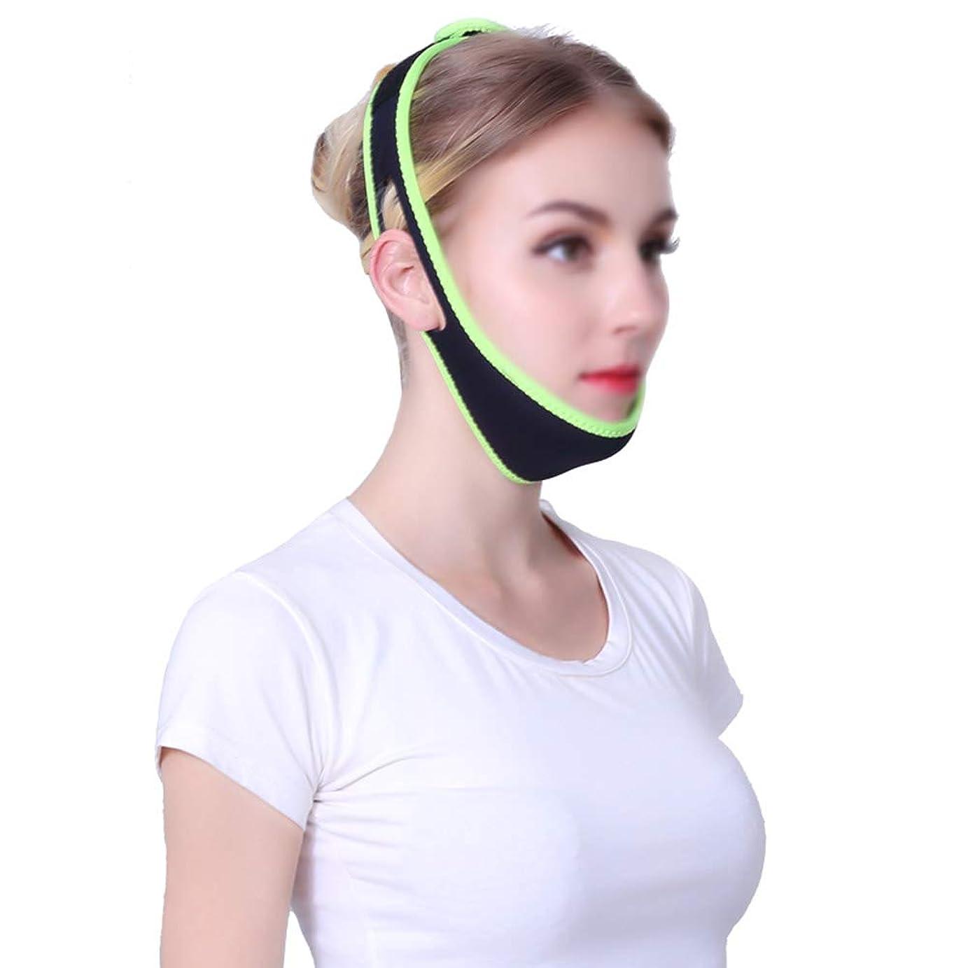 スポークスマンすり相関するGLJJQMY 引き締めフェイスマスク小型Vフェイスアーティファクト睡眠薄いフェイス包帯マスクリフティングマスク引き締めクリームフェイスリフティングフェイス楽器 顔用整形マスク