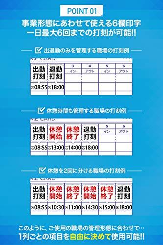 【コスト重視のシンプル機能】VOICEタイムレコーダー本体VT-1000一日最大6欄印字可能タイムカード付きメーカー1年保証
