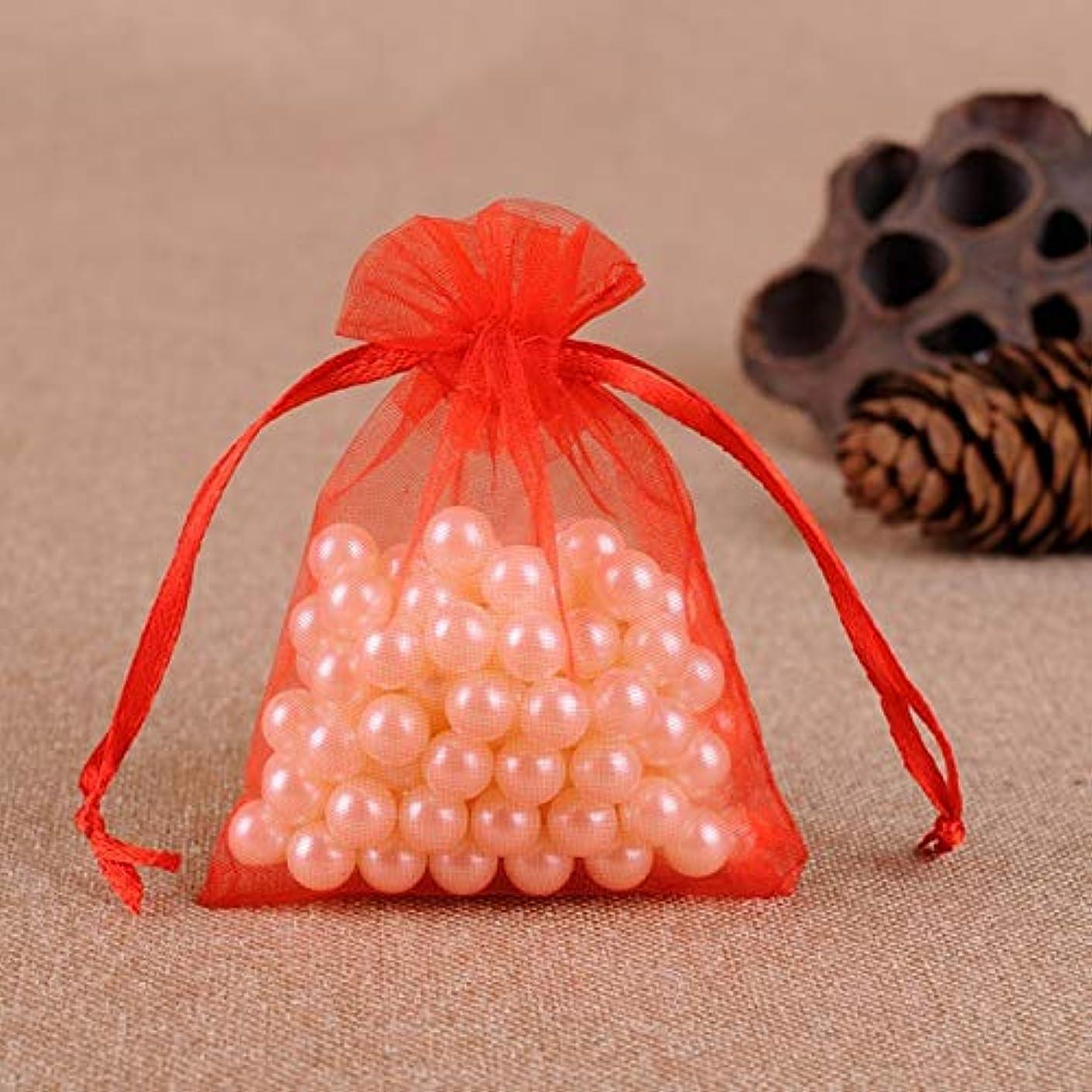 雄弁なもっと失業者MAODING 50pcsのオーガンザギフトバッグジュエリー包装袋ウェディングパーティーの装飾Drawableのバッグサシェポーチ (Color : Red, Size : 15x20cm)