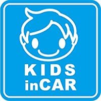 Sticker Shop Haru KIDS IN CAR マグネット おっとりおでこの子供角型 ブルー