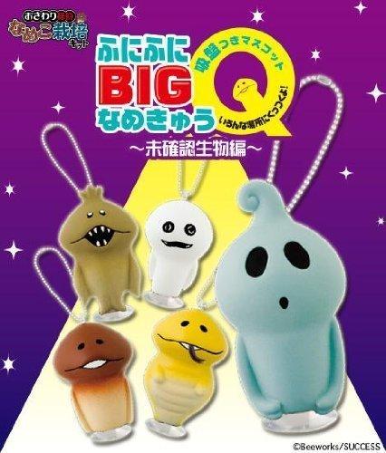 Your touch detective Mushroom Garden sucker mascot Funifuni BIG BOX suddenly licked (japan import)