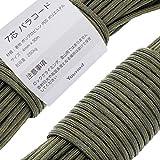 007_010_レトログリーン パラコード ロープ アウトドア キャンプ 4mm 30m