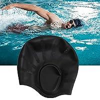 スイムキャップ、通気性の良い弾性プールキャップ入浴スイミングキャップスイミングプールの初心者のためのプロのスイマーのための入浴のためのスイムキャップ(Black (silicone ear protection swimming cap))