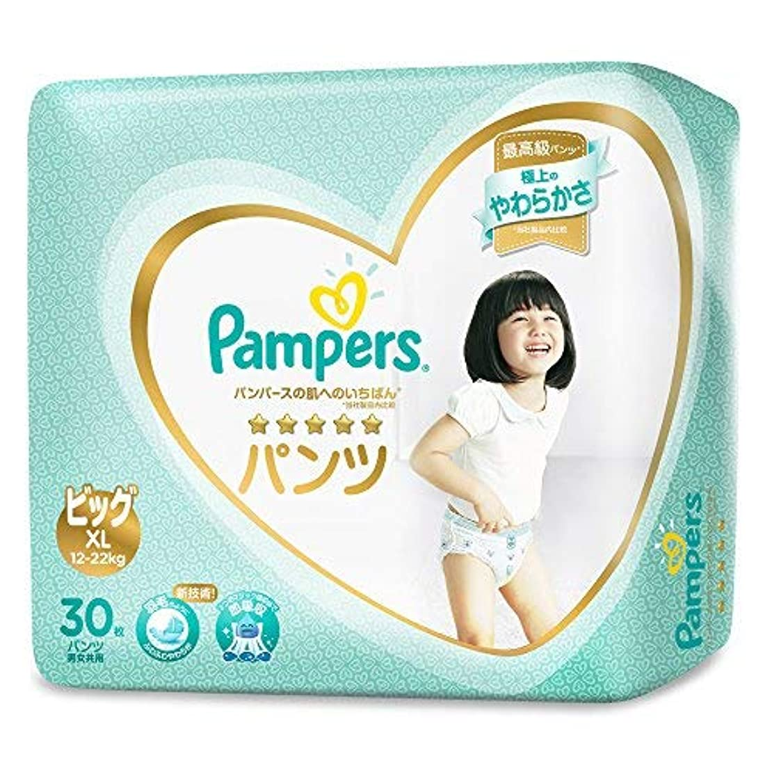 化学薬品犠牲息を切らしてパンパース はじめての肌へのいちばんパンツ スーパージャンボ ビッグサイズ 30枚 × 2個セット