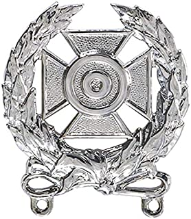 Medals of America US Army Expert Weapons Qualification Badge Mirror