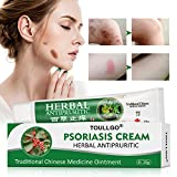 Best Psoriasis Treatments - Psoriasis Cream, Psoriasis Treatment, Seborrheic Dermatitis Cream, Chinese Review