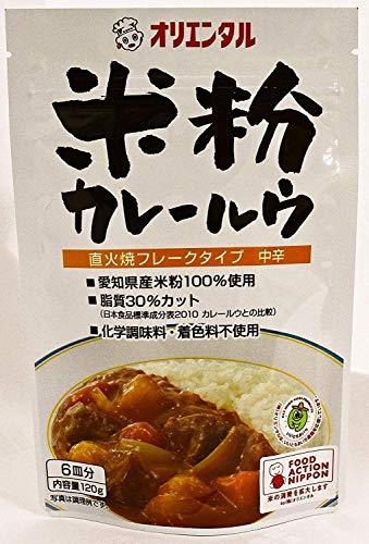 (180袋セット)(S)オリエンタル 米粉カレールウ120g×180袋セット(代引・他の商品と混載不可)(北海道・沖縄・離島への発送は不可)