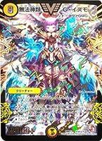 【シングルカード】DMR12)無法神類 G・イズモ(銀) 光 シークレット DM [おもちゃ&ホビー] [おもちゃ&ホビー]