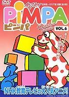 PIMPA [6] [DVD]