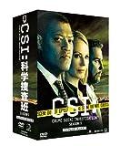 CSI:科学捜査班 シーズン9 コンプリートBOX-1 [DVD]