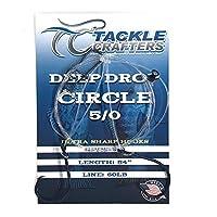 Tackle Crafters Deep Drop Hi Low Saltwater Fishing Rig (7/0, Circle Hook)