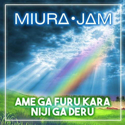 Ame Ga Furu Kara Niji Ga Deru (Nanatsu No Taizai)