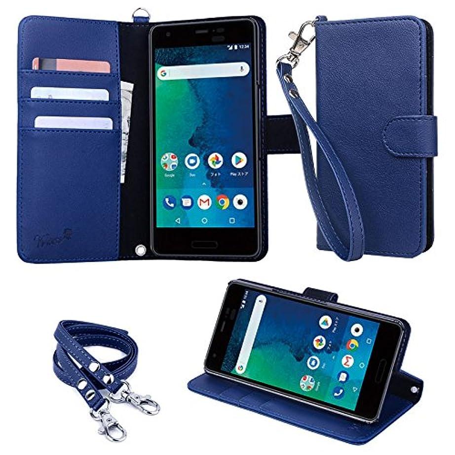 wisers 【ストラップ2種付】 京セラ KYOCERA ワイモバイル Y!mobile アンドロイドワン android one X3 スマートフォン スマホ 専用 手帳型 ケース カバー [2018 年 新型] ダークブルー