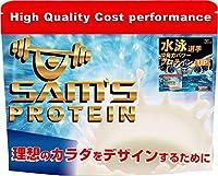 サムズプロテイン ホエイプロテイン アスリート 水泳選手のための瞬発力パワープロテインUP 3kg ミックスフルーツ味