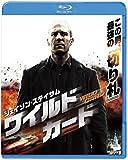 ワイルドカード ブルーレイ&DVDセット(初回限定生産/2枚組) [Blu-ray] image