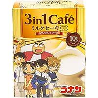 澤井珈琲 コーヒー 専門店 名探偵コナン 3in1Cafe 1箱 【 ミルクセーキ 】
