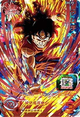 スーパードラゴンボールヒーローズ/UM4-070 ヤムチャ RUR
