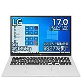 LG gram 17Z90P-KA76J Amazon限定モデル