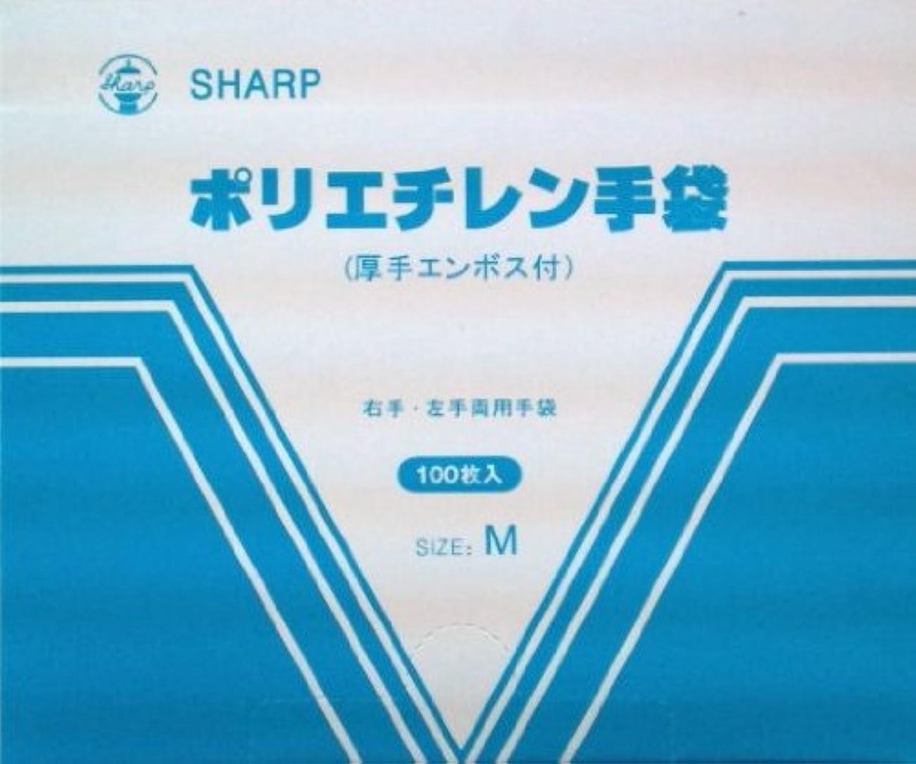 メイエラジャズインディカ新鋭工業 SHARP ポリエチレン手袋 左右兼用100枚入り Mサイズ 100枚入り