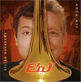 E2'nJ2/E'nJ 2nd Album/Trombone Duo