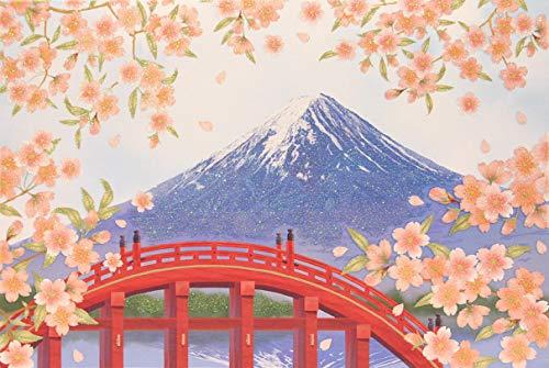 和風クリスマスカード 桜舞う富士山と太鼓橋 5枚セット