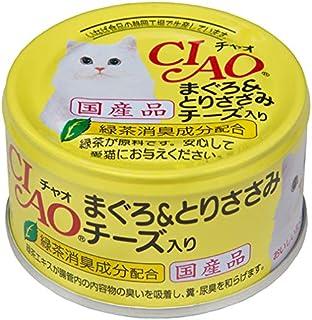 チャオ (CIAO) キャットフード まぐろ血合肉シリーズ まぐろ&とりささみ チーズ入り 85g×24個 (まとめ買い)