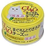 チャオ (CIAO) キャットフード まぐろ血合肉シリーズ まぐろ とりささみ チーズ入り 85g×24個 (まとめ買い)
