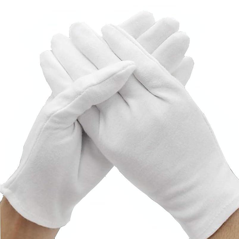 のためリップ住人Lezej インナーコットン手袋 白い手袋 綿手袋 衛生手袋 コットン手袋 ガーデニング用手袋 作業手袋 健康的な手袋 環境保護用手袋(12組) (XL)
