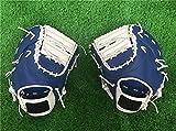 Guantes de bateo de béisbol, Guantes de softbol con los Adultos jóvenes de Cuero Completo han zurdo (Size : Right Hand)