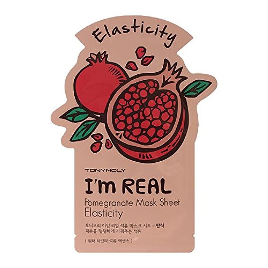 申し込む冷凍庫ブリリアントTONYMOLY 私は本当の弾力性のマスクシートです 1パック ザクロ
