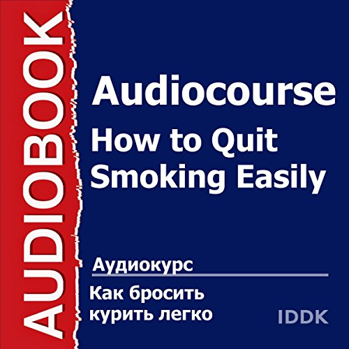 How to Quit Smoking Easily [Russian Edition] cover art