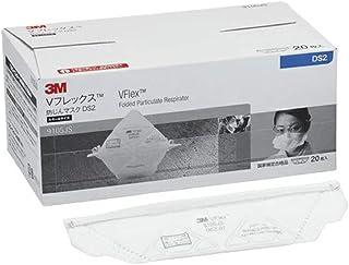3M Vフレックス 防じんマスク 9105JS-DS2 スモールサイズ 20枚入り 国家検定合格品 (20)