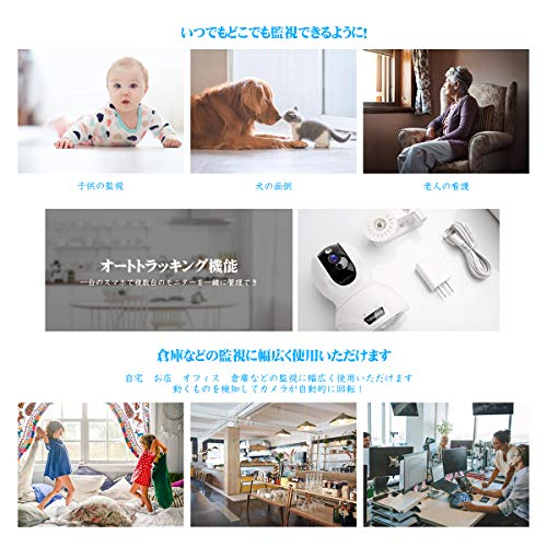 Niwawa『ペットカメラ』