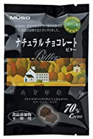 ムソー ナチュラルチョコレート ビター 60g