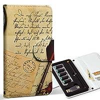 スマコレ ploom TECH プルームテック 専用 レザーケース 手帳型 タバコ ケース カバー 合皮 ケース カバー 収納 プルームケース デザイン 革 ラブリー 写真 手紙 英語 文字 005952