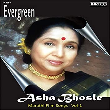 Evergreen Asha Bhosle Marathi Film Songs Vol 1
