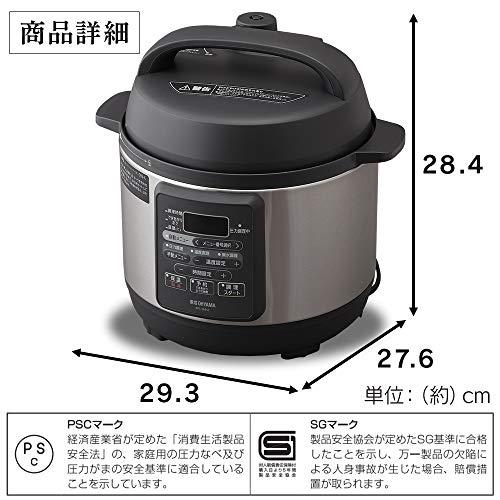 アイリスオーヤマ 電気圧力鍋 3.0L KPC-EMA3-B