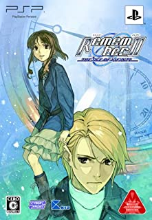 Remember11 -the age of infinity-(限定版) - PSP
