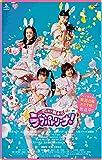 ポリス×戦士 ラブパトリーナ! DVD BOX vol.2