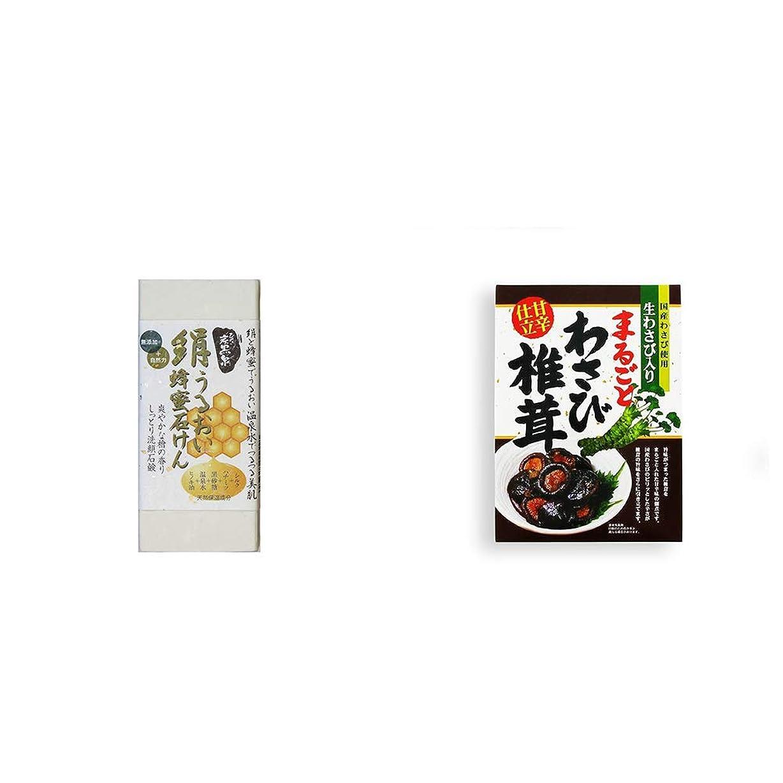 つぼみ合併トラフ[2点セット] ひのき炭黒泉 絹うるおい蜂蜜石けん(75g×2)?まるごとわさび椎茸(200g)