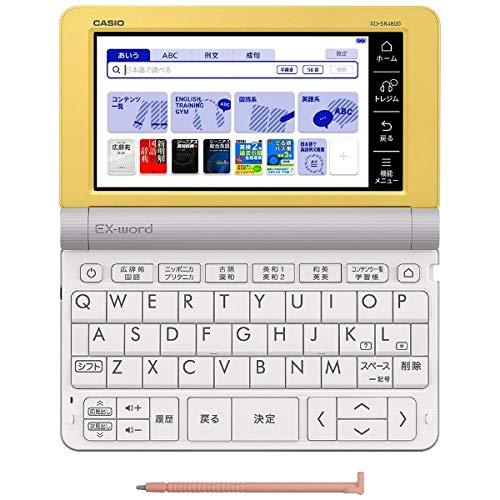 カシオCASIO電子辞書エクスワード高校生モデルXD-SR4800YWイエロー215コンテンツ